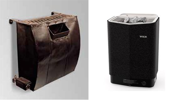 first heater and modern heater